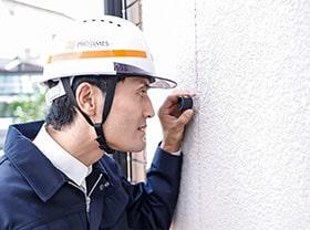 建物診断中