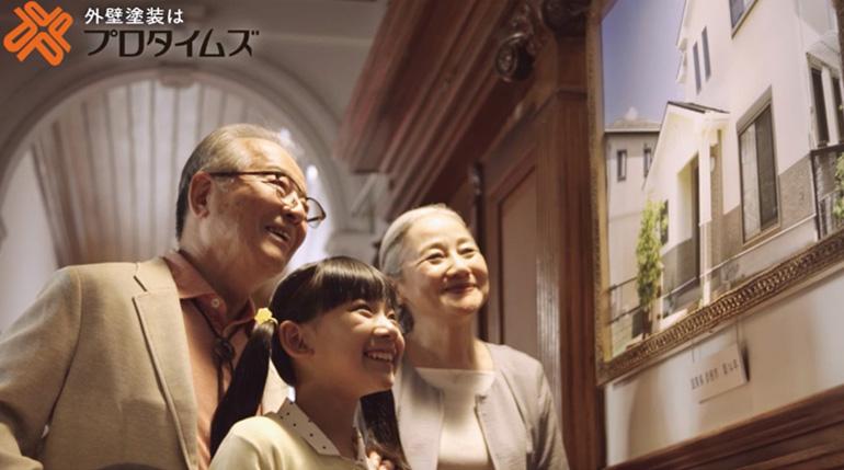 「美術館篇」ロングバージョン(30s)