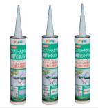 樹脂モルタル