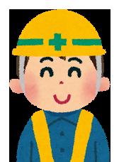 job_kouji