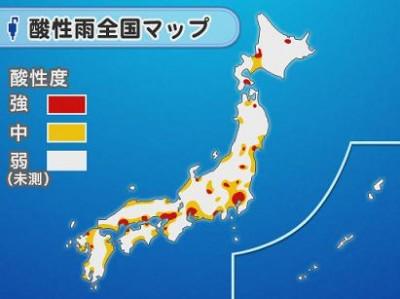 酸性雨マップ