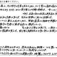 9/25 お褒めの言葉④のアンケート